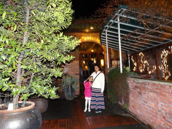 Entrance to IL Terrazzo Restaurant
